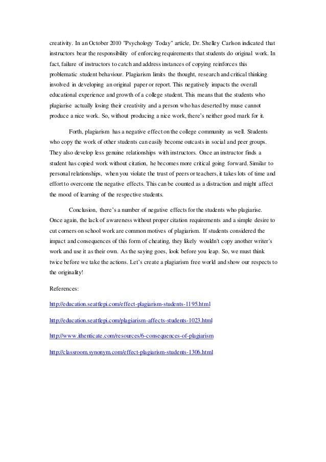 Common app essay requirements