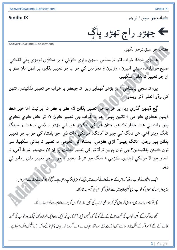 Resume writing services in karachi