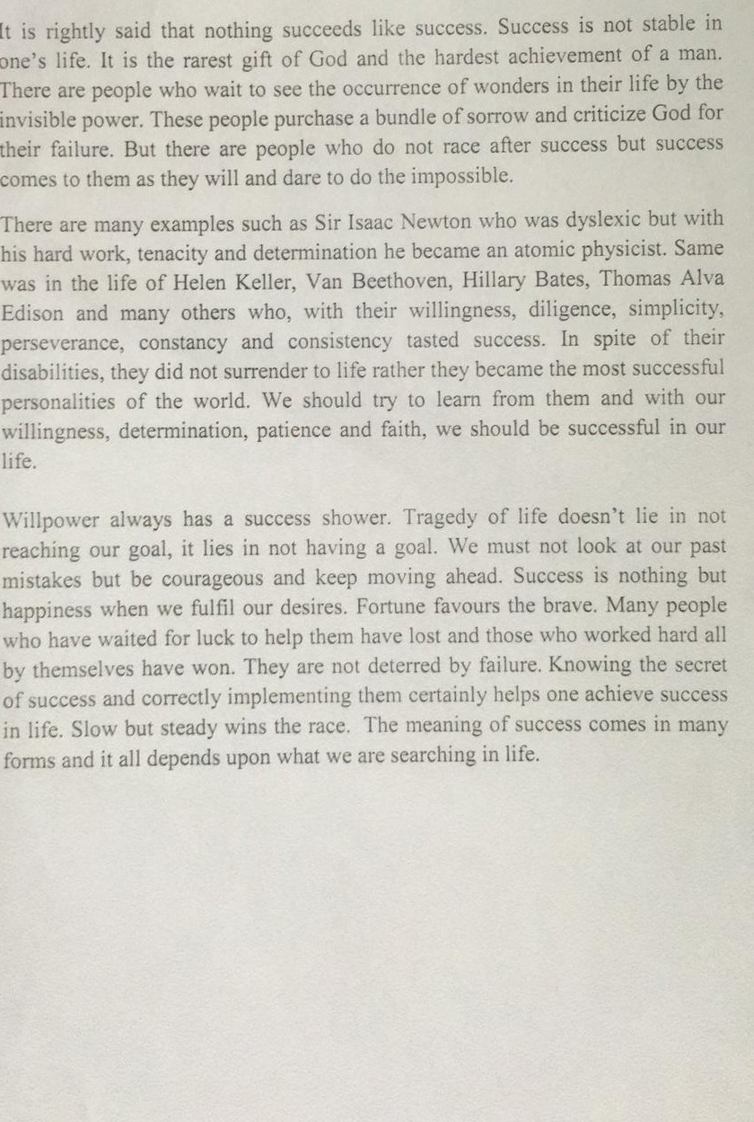 Essays on hard work